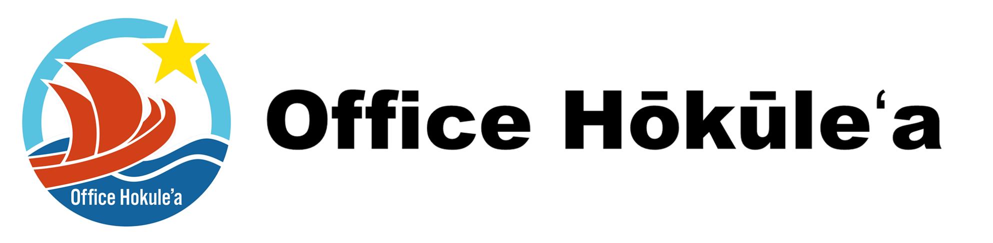 オフィス ホクレア合同会社(Office Hokulea LLC)